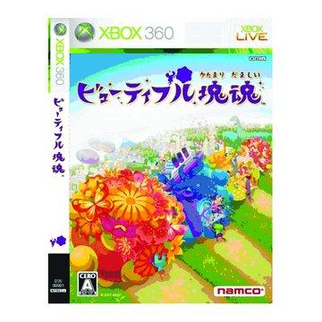 XBOX360 美麗塊魂