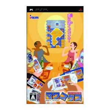 SONY 新力牌 PSP 益智戀愛方塊