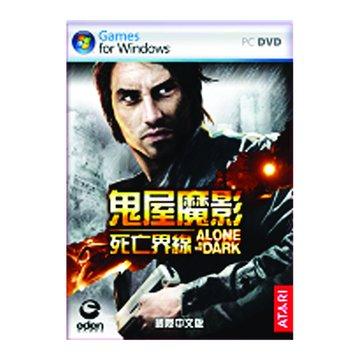 XBOX360 鬼屋魔影:死亡界線(中文版)