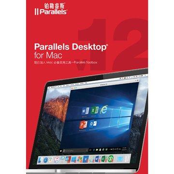 ParallelsDesktop12forMac教育盒裝版