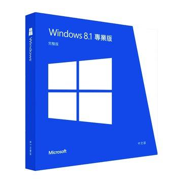 Windows 8.1 專業64位元隨機版(中文)