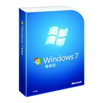 Windows 7 專業-彩盒中文完整版