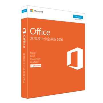 Microsoft 微軟 Office 2016 家用及中小企業 PKC