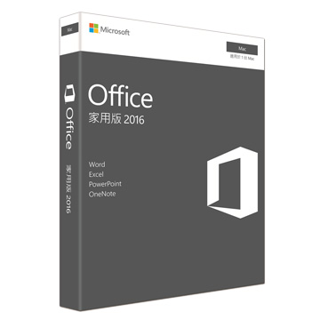 Microsoft 微軟 Office for Mac 2016 家用版 PKC