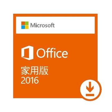 Microsoft 微軟 Office 家用版 2016-數位下載版