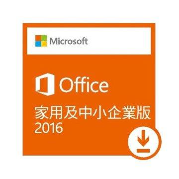 Microsoft 微軟 Office 家用及中小企業版 2016-數位下載版