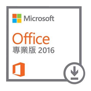 Microsoft 微軟 Office 專業版 2016-數位下載版