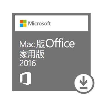 Microsoft 微軟 Office for Mac 家用版 2016-數位下載版