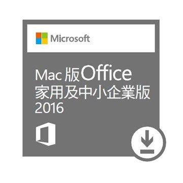 Microsoft 微軟 Office for Mac 企業版2016-數位下載版