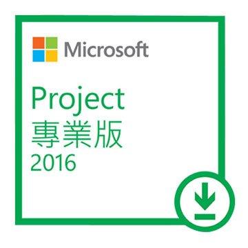 Microsoft 微軟 Project 專業版 2016-數位下載版