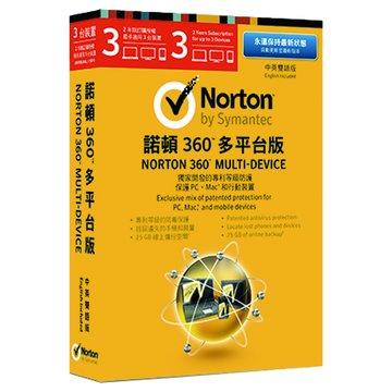 諾頓360 21.0 中英雙語3人2年多平台版