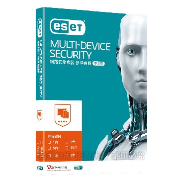 ESET NOD32  網路安全多平台版-3台3年