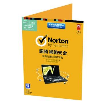 諾頓網路安全 21.0 中文1人1年 DVD專案包