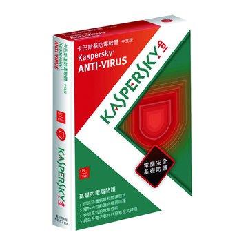 卡巴斯基 防毒 2013單機版一年(買一送一)