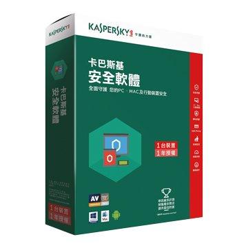 KASPERSKY 卡巴斯基 安全軟體 2017 1台1年