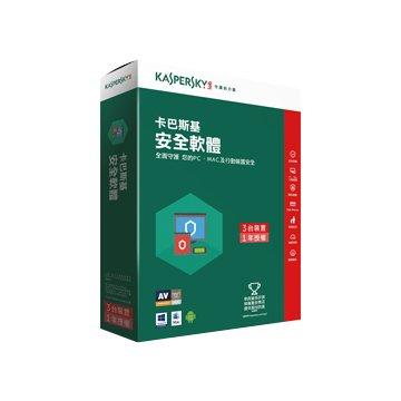 KASPERSKY 卡巴斯基 安全軟體 2017 3台1年