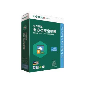 KASPERSKY 卡巴斯基 全方位安全軟體 2017 1台1年