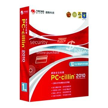 PC cillin 2010 TIS Pro-Bundle版