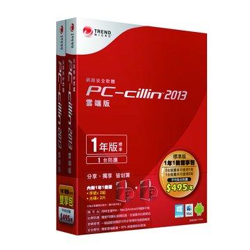 PC cillin 2013 雙享包-1年1台