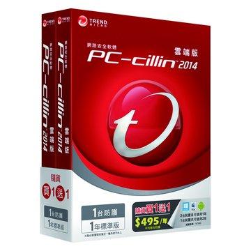 PC cillin 2014 標準一年一台 雙享包