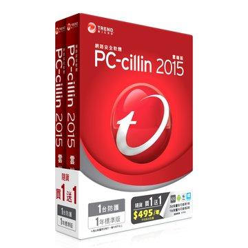 PC-cillin 2015 標準一年一台 雙享包