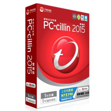 PC-cillin 2015 標準一年一台 隨身碟版