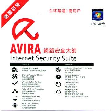 小紅傘 網路安全大師 2014 中文1人1年(隨機