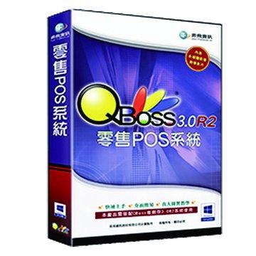 iF 奕飛資訊 零售POS 3.0 R2