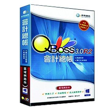 iF 奕飛資訊 QBoss會計總帳3.0 R2 --區域網路版