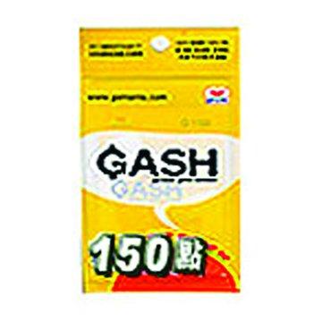 GASH卡150點