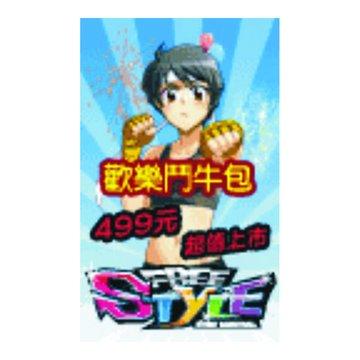 MyCard FB指定卡3000元(特價95折起)