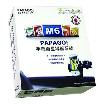 PAPAGO!M6 for 三選一導航軟體(S60 5.0/WM/Android)