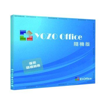 Yozo office 隨機版