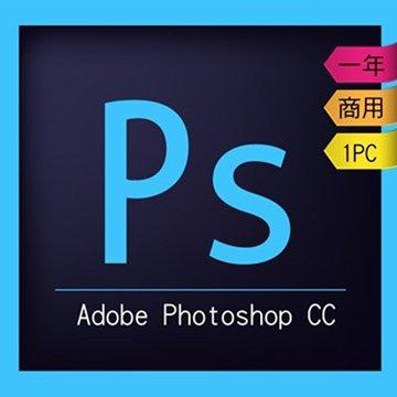 Adobe  Photoshop CC COM 12Months