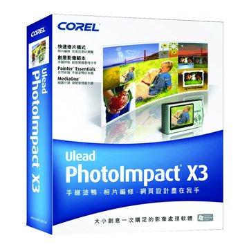 PhotoImpact  X3 中完整版