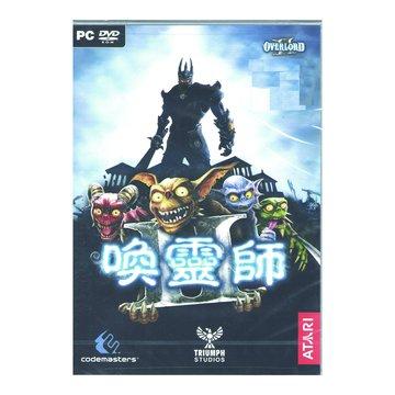 新造特價499元遊戲軟體