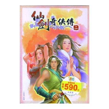 SOFTSTAR 大宇資訊 仙劍奇俠傳二 典藏WIN7版