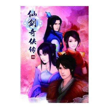 SOFTSTAR 大宇資訊 仙劍奇俠傳四-超值DVD版