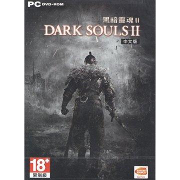 黑暗靈魂 2 中文版(特價版)
