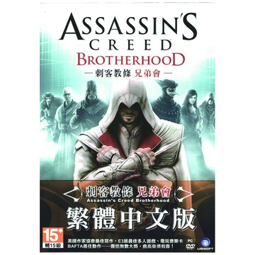 刺客教條:兄弟會 中文版(特價版)