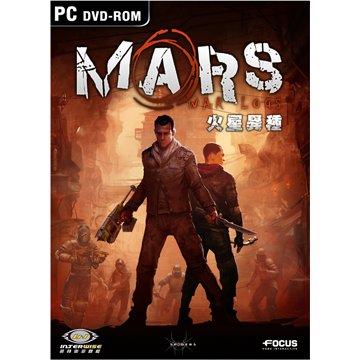 INTERWISE 英特衛多媒體 火星異種 中文版(特價版)
