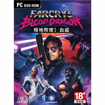 極地戰嚎3:血龍 中文版(特價版)